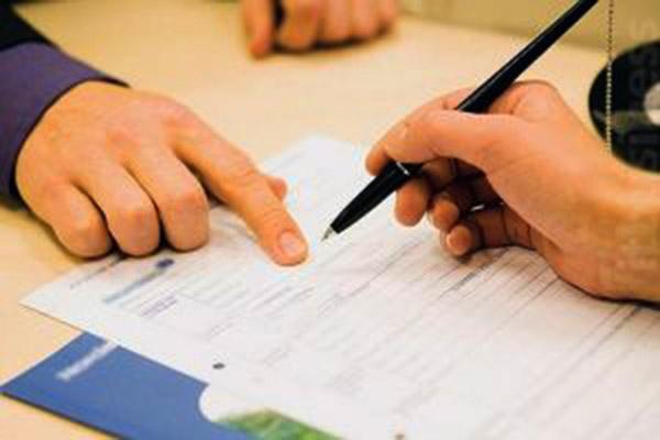 Vay đáo hạn ngân hàng, điều kiện, thủ tục, quy trình, lãi suất