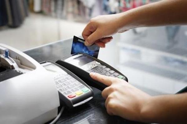Đáo hạn thẻ tín dụng giúp khách hàng tiết kiệm được tài chính